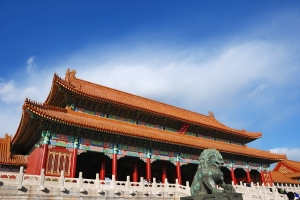 Forbidden City of Beijing,China